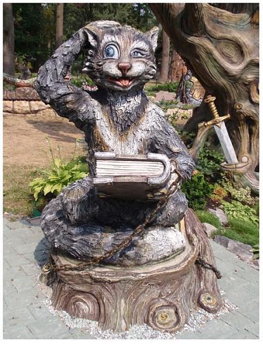 нашли нужного изготовление сказочных скульптур из бетона в оренбурге ОГРН